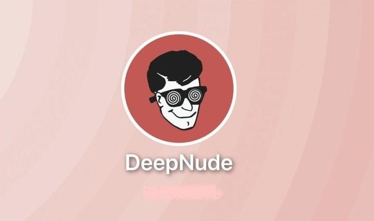 Download DeepNude APK Free the Latest Version 2021
